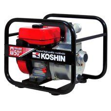Мотопомпа высокого давления Koshin SERH-50B