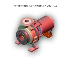 насос Х 2/30-Р-СД б/д